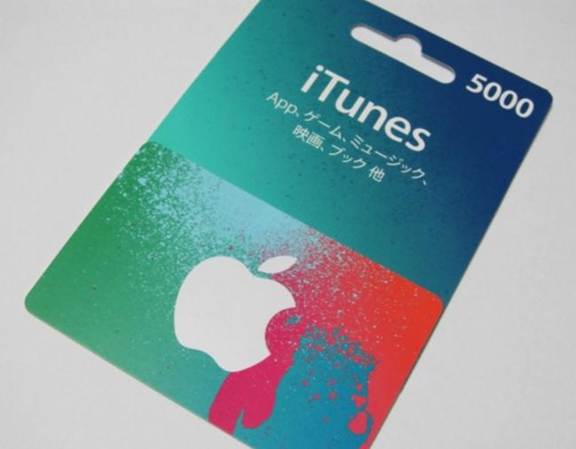 itunescard2