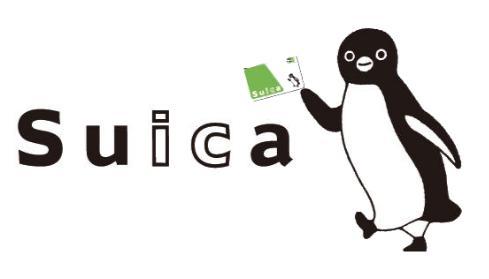 Suica(スイカ)ポイントに交換できるポイントサイト