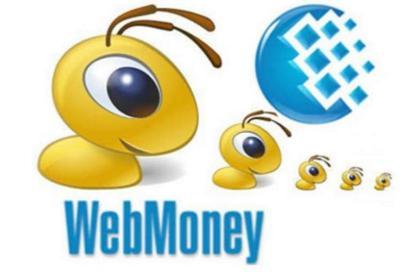 WebMoney(ウェブマネー)に交換できるポイントサイト