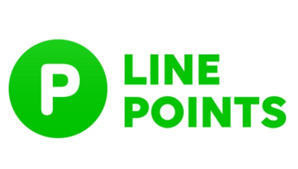 LINEポイントに交換できるポイントサイト
